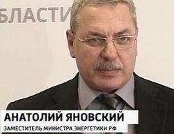 Россия готова продавать газ через Украину: ждут итогов выборов