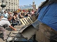 На кого работает нынешний Майдан