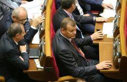 """Оппозиция с коммунистами """"тормознули"""" один из еврозаконов в Верховной Раде"""