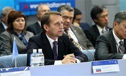 Болгария отменила визит спикера Госдумы РФ Нарышкина из-за санкций ЕС