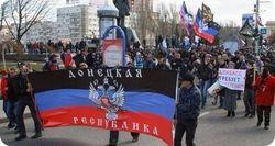 Пока Кремль ждет ответа от ДНР, подготовка к референдуму набирает обороты