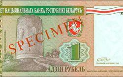 Впервые за 10 дней курс евро упал к белорусскому рублю