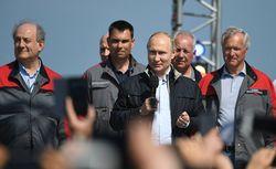 Путин на открытии Крымского моста