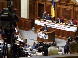 Отставка Демчишина может спровоцировать досрочные выборы в Раду – СМИ