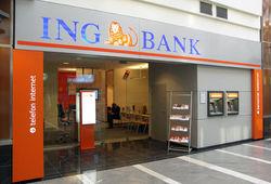 В банке ING доступ к счету осуществляется по голосу клиента