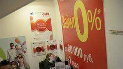 Большинство россиян считает банковские кредиты прямым путем к разорению