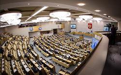 Политтехнологи дали прогноз выборов в Думу