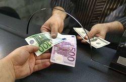 НБУ: спрос на валюту в Украине вырос на 19%
