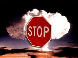 Москва призывает участников ДНЯО выполнить соответствующие обязательства – МИД РФ