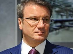 Глава Сбербанка назвал условия восстановления экономики РФ