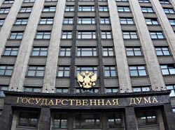 Подравшиеся накануне в Госдуме РФ депутаты публично помирились