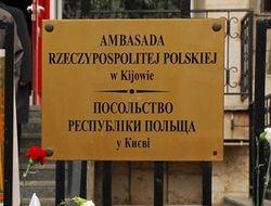 Завербованный ФСБ профессор из Киева готовил провокации на 28 июня