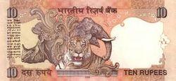 Индийская рупия показала максимальный рост к доллару за 27 лет