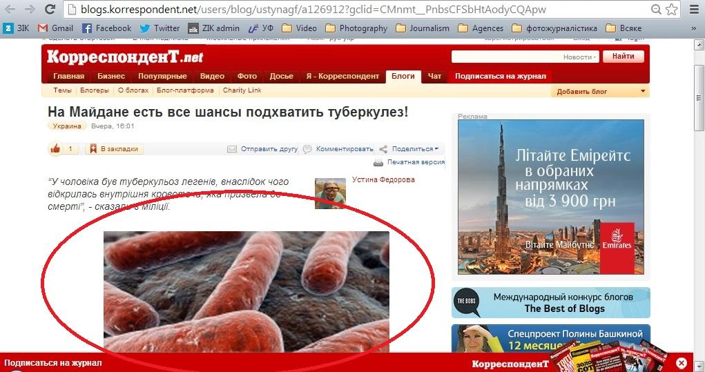 Баннерная реклама форекс курс валют крона рубль