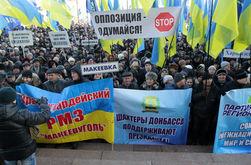 """""""Активисты"""" Партии регионов не хотят расходиться с """"Антимайдана"""" - ждут обещанных денег"""