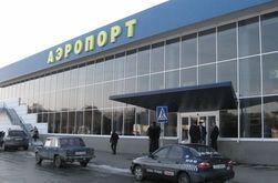 Аэропорт Симферополя отменил все рейсы в Стамбул и Киев