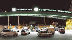 За вступление в ТС белорусы вскоре расплатятся повышением цен на АЗС