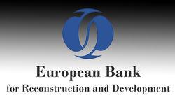 ЕБРР прекращает финансировать госпроекты в Украине