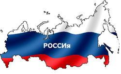 Россия собирается «уйти в себя» – Economist