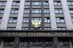 В Госдуме России разглядели курс Евросоюза на свержение Януковича