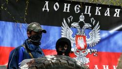 Над аэропортом Донецка подняли флаг «народной республики»
