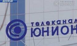 Вооруженные боевики ворвались в офис Сергея Таруты