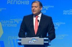 Добкина охраняют бывшие телохранители Януковича – СМИ