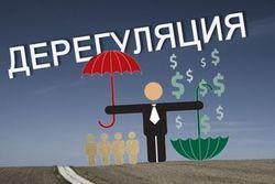 В Украине начал действовать закон об упрощенных условиях ведения бизнеса