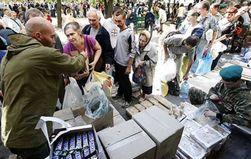 На Донбассе люди мрут от голода – Права справа