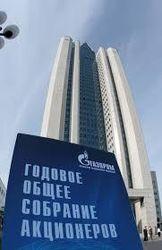 Газпром в убытках, а доходы руководства концерна выросли на 40 процентов