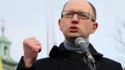 Оппозиция на Евромайдане рассказала о планах на январь 2014 года