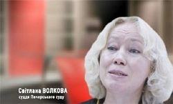 Освободившая беркутовца Садовника судья была лишена статуса в 2007 году