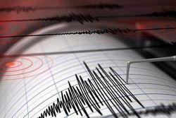У олимпийского Пхенчхана произошло землетрясение