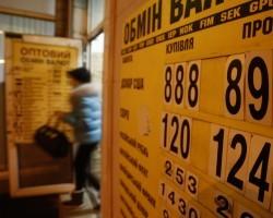 Сенаторы США предлагают жестко зафиксировать курс гривни к доллару