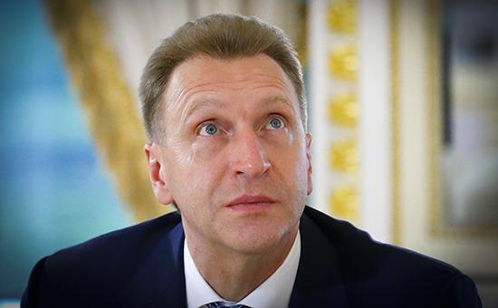 Шувалов: Экономика Российской Федерации в текущем году может вырасти на2%