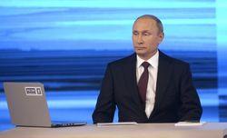 Путин: поссорить РФ и Украину - предмет международной политики