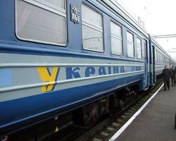 «Укрзализныця» бесплатно доставит пассажиров из зоны АТО