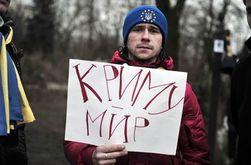 Украинцев Крыма не спрашивая зачисляют в граждане РФ