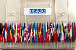 День ОБСЕ объявлен в Украине 31 июля – силы АТО приостановили активную фазу