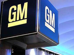 General Motors избавляется от всех акций Peugeot Citroen