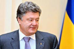 Порошенко и главы силовых структур обсудили ситуацию в зоне АТО