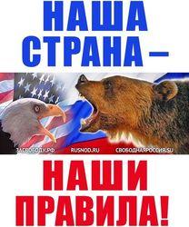 Экономика России свалилась в длительный кризис – эксперт