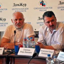 Стрелков-Гиркин предрекает появление новых «Новороссий» вдоль границ РФ
