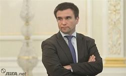 Украина готовит «масштабный иск» против России по морскому праву – Климкин