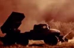 Партизаны уничтожили экипаж «Града» - СМИ