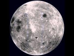NASA рассекретила данные об обратной стороне Луны