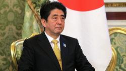 Япония готова выделить $1,5 млрд на помощь Украине