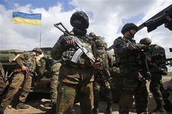 """Нацгвардия и батальон """"Донбасс"""" контролируют семь районов Донецкой области"""