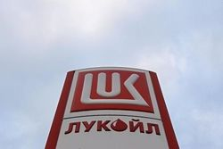 Крупнейшая частная компания РФ ЛУКойл просит помощи у государства