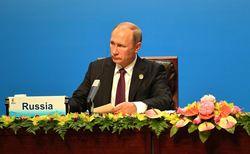 Путин на саммите БРИКС
